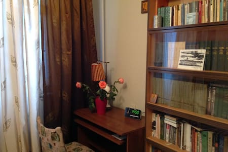 Good room close to the metro - Moskva