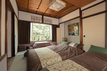 Gion Riverside Kyo-Machiya House - Kyoto