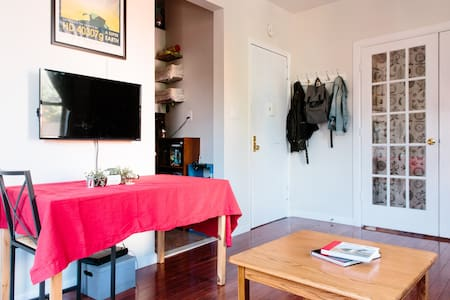 Whole Apartment in Fort Greene - Brooklyn - Departamento