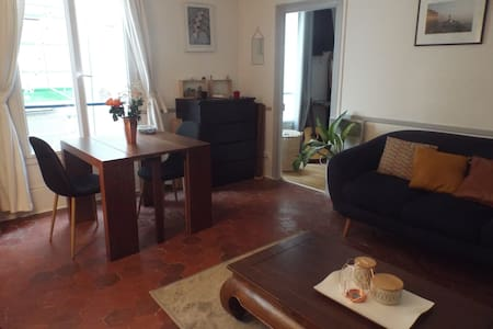 Lovely flat at the heart of Paris - Wohnung