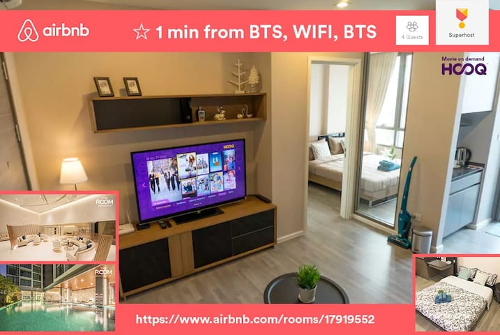 ☆ 1 min from BTS, WIFI, BTSから1分 , 日本語OK!! - Bangkok - Leilighet