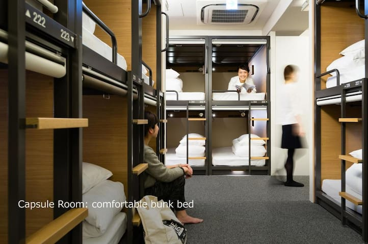 A 10-minute walk from Akihabara! Cozy space !! Women-only dormitory (with Wi-Fi)