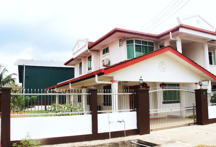 Wow Sibu Homestay Entire House
