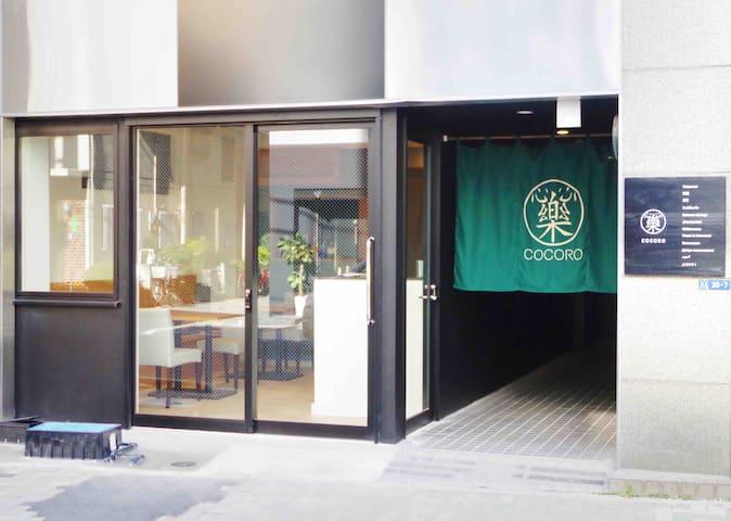 Asakusa Kuramae/2 mins walk/cozy private room #01