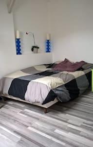 Chambre dans maison au calme 5mn centre-ville - Bretteville-sur-Odon