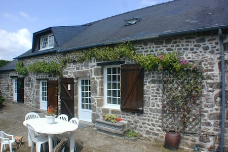 Charming 100 year old stone cottage - Lassay-les-Châteaux - Talo