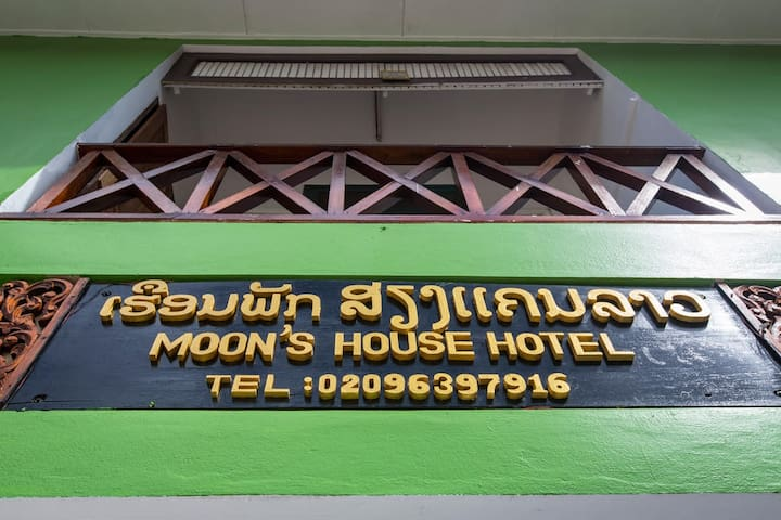 Friendly Moon's Hostel for many kinds of travelers