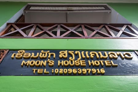 Friendly Moon's Hostel for many kinds of travelers - Luang Prabang