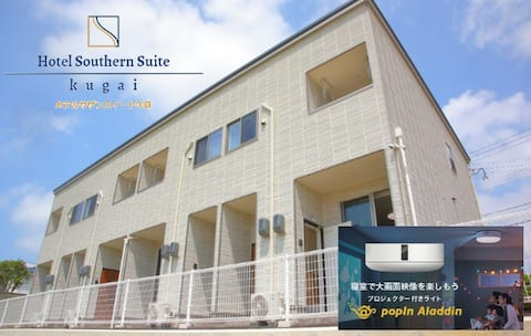 [4 adult room] Hotel Southern Suite Kugai