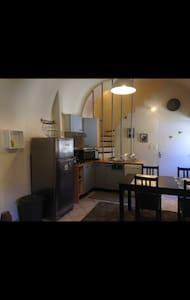 Charmant appartement centre de Joyeuse - Joyeuse - Lägenhet