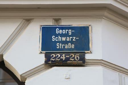 ☀☀ Helle 2-Z-Wohnung Leipzig Lindenau ☀☀ - Leipzig - Wohnung