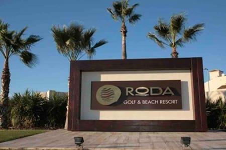 Apartamento en Roda Golf resort