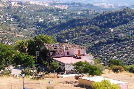 Alojamiento Rural La Caseria de Piedra Restaurante - Jaén