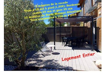 Maison BBC - 3 couchages - Blanquefort - 独立屋