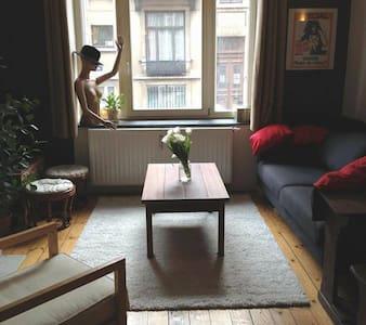 Very nice apartment 60m2 Ixelles - イクセル - アパート