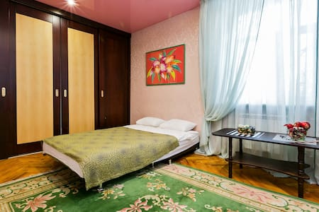Ring Hoom - Moskva - Wohnung