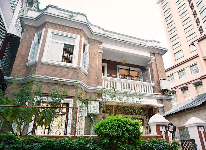 Turtle Hill|2BR Flat in Trad.Century-old Villa - Guangzhou - Haus