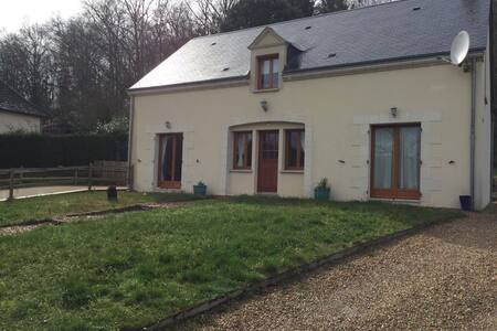 Beauval Chambre - Zoo B&B FRB - Seigy - Bed & Breakfast