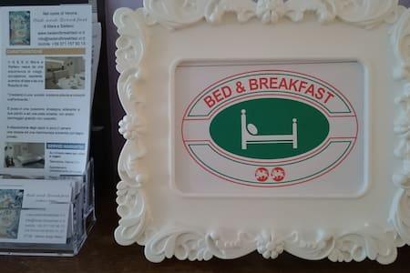 Bed and Breakfast di Mara e Stefano - Vérone - Bed & Breakfast