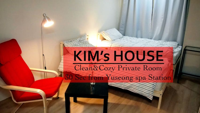 [30 sec from Yuseong-spa station]Clean & Cozy Room - Yuseong-gu - Apartamento