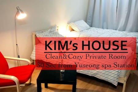[30 sec from Yuseong-spa station]Clean & Cozy Room - Yuseong-gu - Appartement