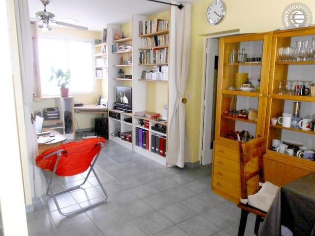 une chambre agréable à 30mn de Paris - Marly-le-Roi - Appartement