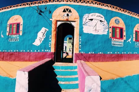 Lovely Nubian guest house - غرب سهيل - Inap sarapan