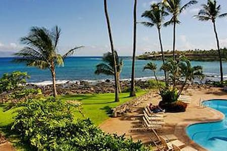 Beautiful Napili Shores Studio Condominium - Lahaina