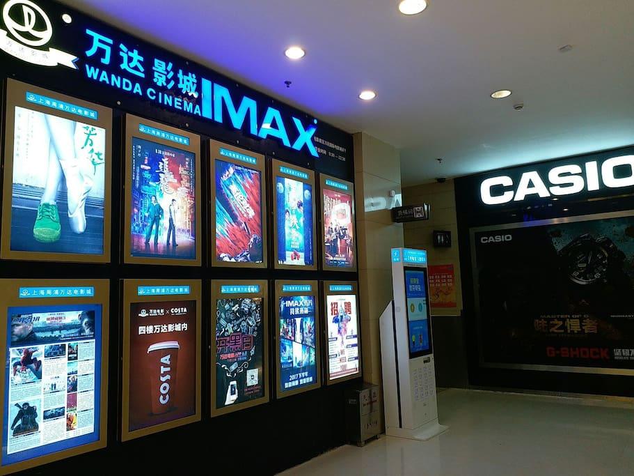 万达影城  iMAX Cinema