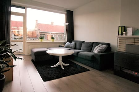 Cheerfull apartment in Rotterdam - Rotterdam