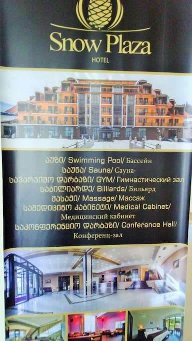 """«Белые апартаменты» расположен в здании отеля """"Snow Plaza"""", что дает гостям воспользоваться дополнительными платными услугами отеля. «Белые апартаменты» имеет эксклюзивные цены для своих гостей, которые пожелают воспользоваться разнообразным сервисом отеля """"Snow Plaza""""."""