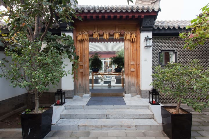 The quadrangle dwellings of Honyo - Beijing