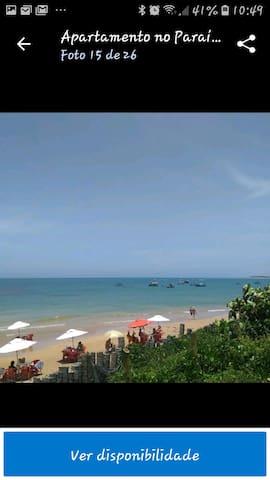 Em frente à praia de Guarajuba