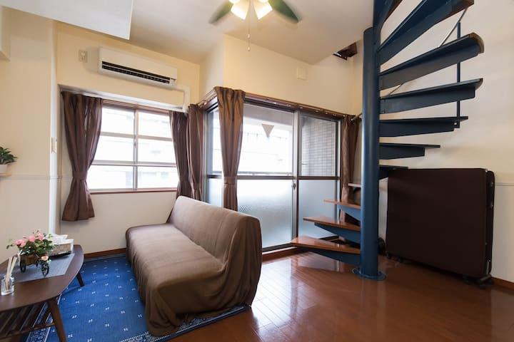 CentralOsaka Maisonnette 2min Sta nr Namba TV+Int - Osaka - Apartamento