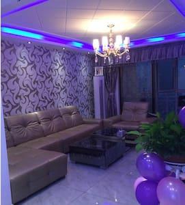 豪华装修,全套高档新的家具,整体厨房,拎包入住 - Xingtai