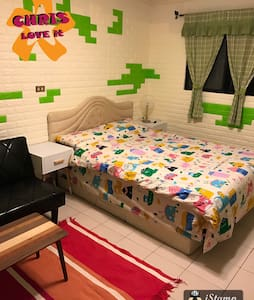 LGBTQ Friendly private room - Wohnung