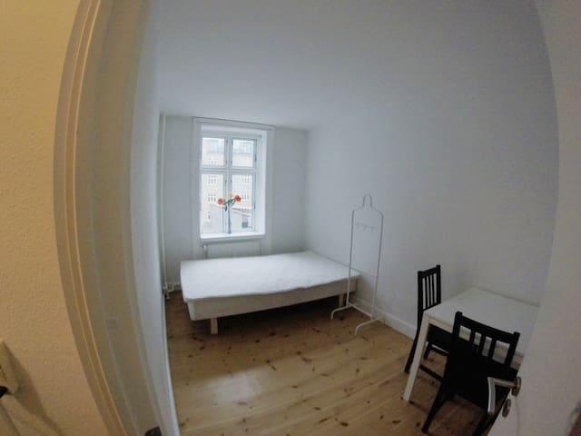 Private Cozy Room In Copenhagen, Denmark. - โคเปนเฮเกน