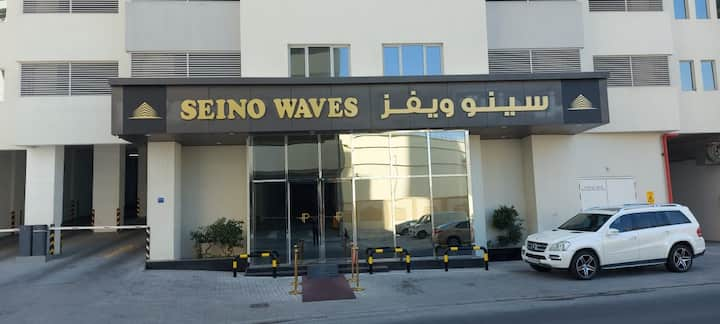 """Seino Waves """"  The Furnished Room with sea view """""""