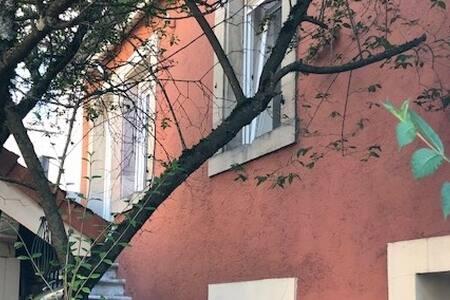 Petite maison au coeur de la ville de Belfort