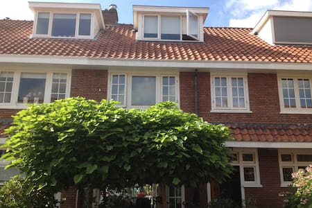 Familyhouse near Amsterdam & Beach - Heemstede