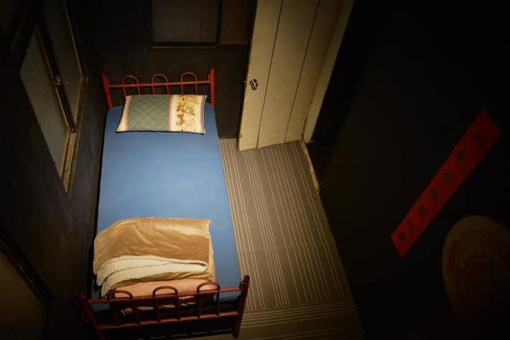 Budge Backpacker room in Xiemen 低預算背包客雙層床背包房 在西門