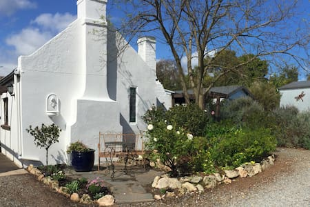 The Moscato Cottage - McLaren Vale - 住宿加早餐
