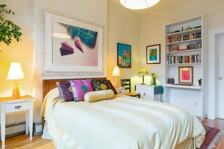 LARGE PRIVATE FLOOR IN BROOKLYN, NY - Brooklyn - Maison