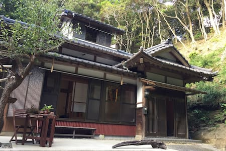 Japanese Country House - Katsuura-shi - Huis