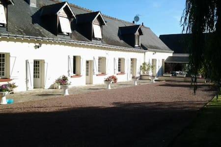 Logement de 70 m2, comme à la maison. - Saint-Branchs - House
