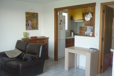 Appartement 30 mn Paris - Thorigny-sur-Marne - Leilighet