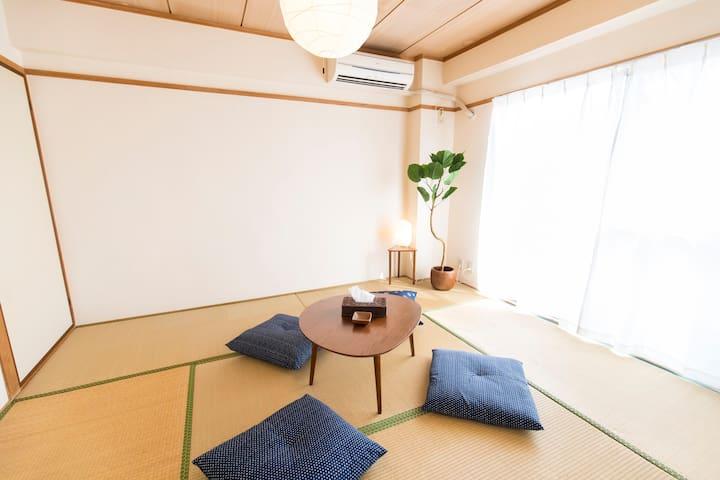 spaciou tatami style living area