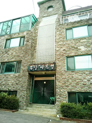 따뜻한 한국 밥상이 함께하는 인천의 아지트♡
