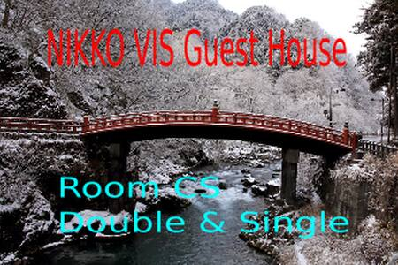 NIKKO ーVIS Guest houseー CS(Double&Single)東武日光駅徒歩1分 - Nikkō-shi