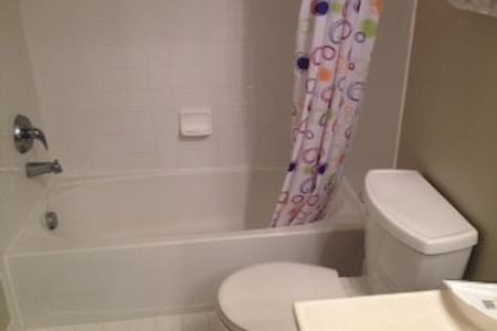 private room with private bath - Gaithersburg